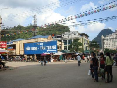 TOUR DU XUÂN HÀ NỘI – TÂN THANH - LẠNG SƠN - HÀ NỘI 01 NGÀY