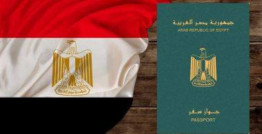 Visa Ai Cập - Luxtour 1