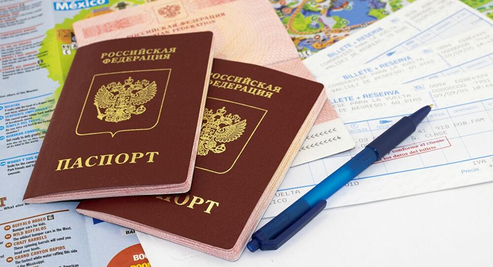 Visa Nga - Luxtour 2