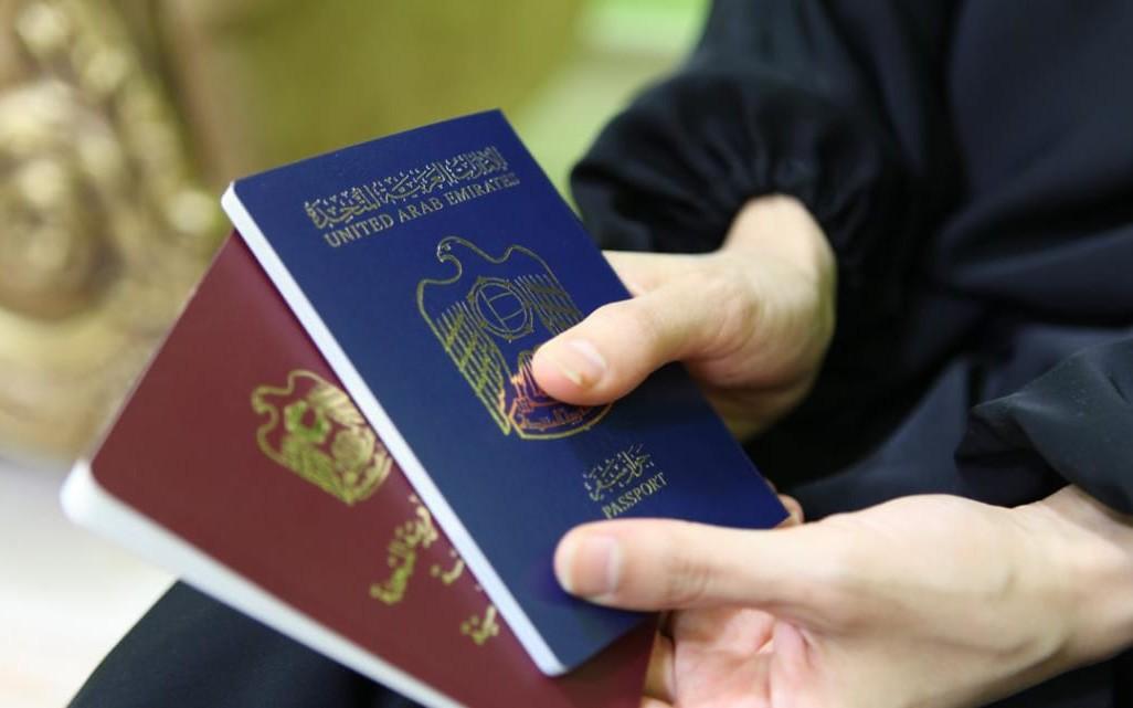 Visa Dubai - Luxtour 2
